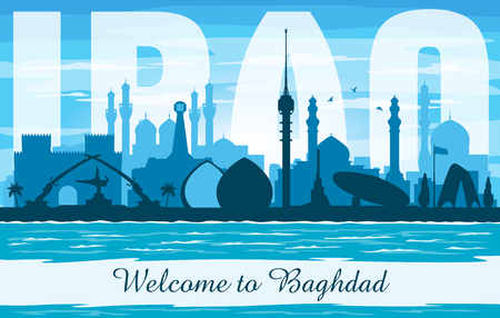 Baghdad Iraq city skyline vector silhouette illustration Illustration
