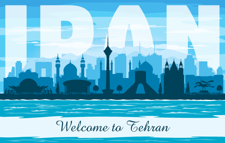 Tehran Iran city skyline vector silhouette illustration Illustration
