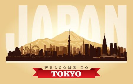 Tokyo Japan city skyline vector silhouette illustration Stock Vector - 117562751
