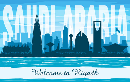 Riyadh Saudi Arabia city skyline vector silhouette illustration