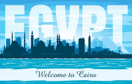 Caire, Egypte, horizon ville, vecteur, silhouette, illustration