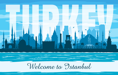 Istanbul Turkey city skyline vector silhouette illustration Stock Vector - 117562759