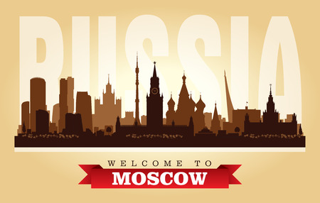 Moscow Russia city skyline vector silhouette illustration  イラスト・ベクター素材