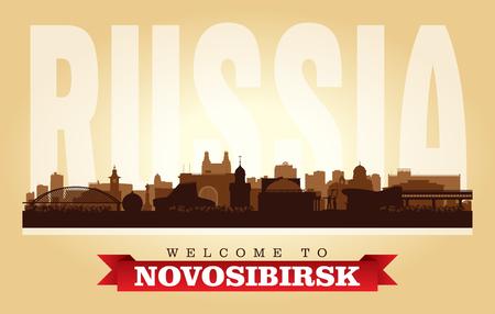 Novosibirsk Russia city skyline vector silhouette illustration Иллюстрация