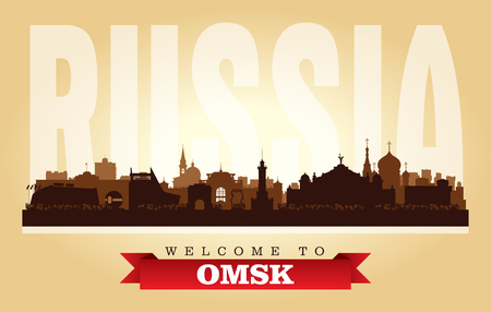 Omsk Russia city skyline vector silhouette illustration