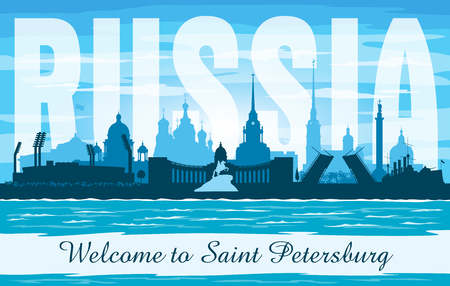 Saint Petersburg Russia city skyline vector silhouette illustration Illustration
