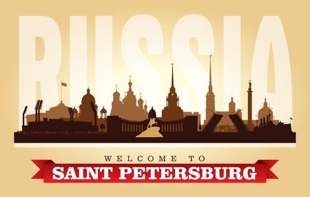 Saint Petersburg Russia city skyline vector silhouette illustration Иллюстрация