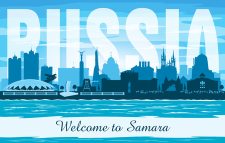 Samara Russia city skyline vector silhouette illustration Illustration