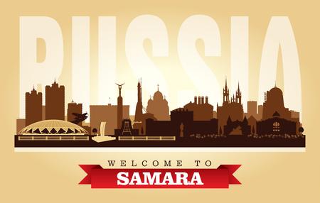 Samara Russia city skyline vector silhouette illustration Иллюстрация