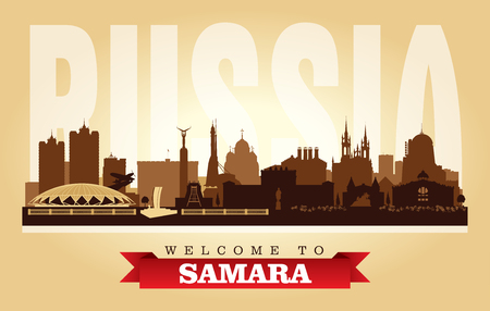 Samara Russia city skyline vector silhouette illustration Illustration