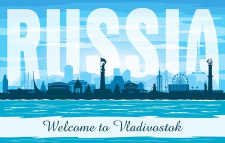 Vladivostok Russia city skyline vector silhouette illustration
