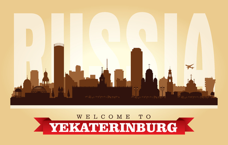 Yekaterinburg Russia city skyline vector silhouette illustration