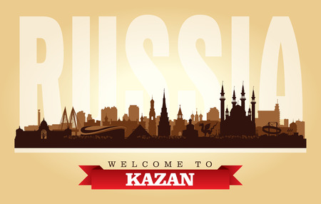 Kazan Russia city skyline vector silhouette illustration Illustration