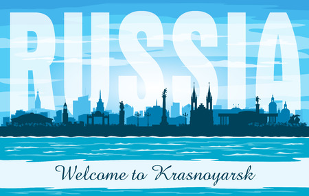 Krasnoyarsk Russia city skyline vector silhouette illustration
