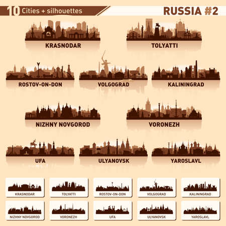 City skyline set. 10 vector silhouettes of Russia # 2