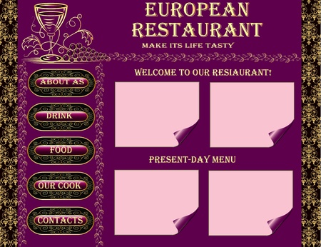 search button: illustration with goblet and grape restaurant website design