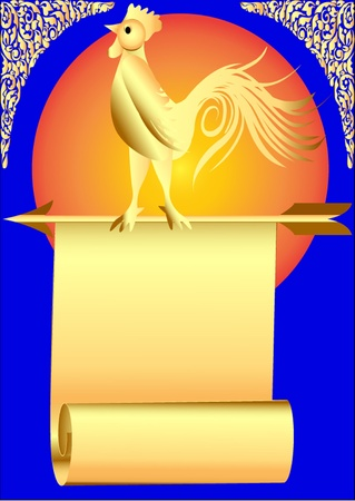 illustration background cock sits on arrow in the morning  Vector
