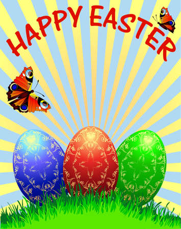illustration easter background with egg and butterfly and ray Stock Vector - 12834063
