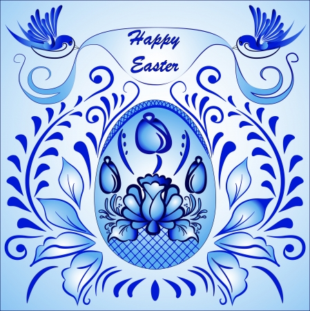 illustration an easter card with eggs with a blue ornament Stock Vector - 17876861
