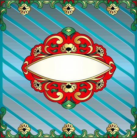 voluminous: background frame with vegetable voluminous gold(en) ornament Illustration