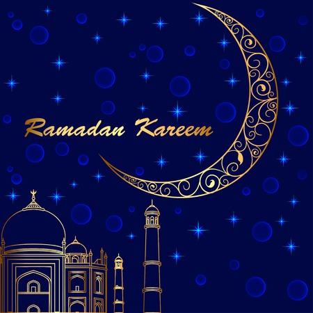 illustratie achtergrond wenskaart met een maan op het feest van de Ramadan Kareem Stock Illustratie
