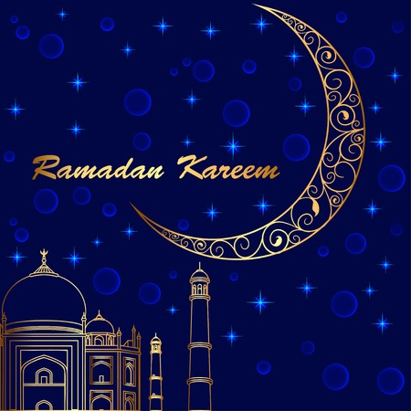 mubarak: illustration background greeting card with a moon on the feast of Ramadan Kareem