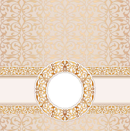 Illustration of vintage invitation background with greek ornament and place for text