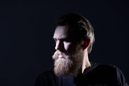 de cerca. retrato, de, un, elegante, hombre barbudo