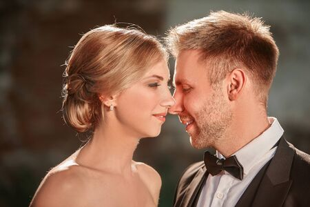 close up. portrait of a couple in love. Stock Photo