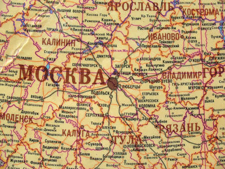 Fragment of a map of Russia Stock Photo - 10959045