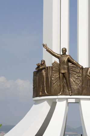 photo of karyaka monument Stock Photo