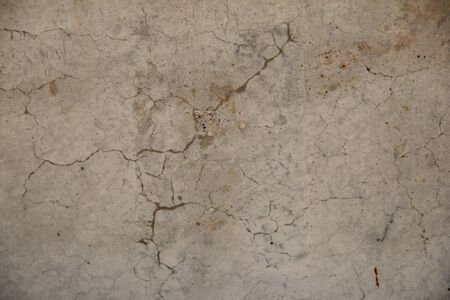 Time does not spare building materials. Reinforced concrete surfaces cracked