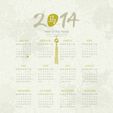 Calendar for 2014, Year of the Horse  Week starts on Sunday Vector