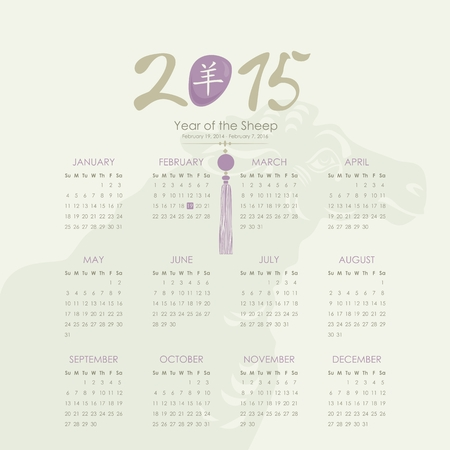 Chinese calendar for 2015, year of the Sheep.Week starts on Sunday.