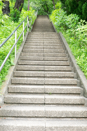 concrete: Concrete stairs Stock Photo