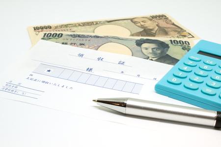 費用 (日本) の概念 写真素材