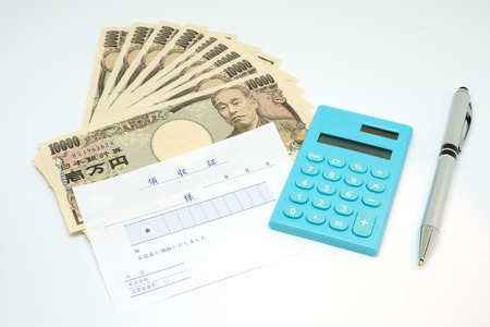 concept of the expense (Japan)
