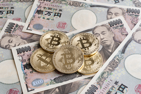 Dating Japanse yen munten