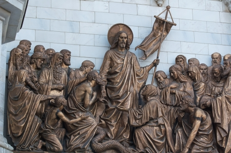 bass relief: bas-relief cathedral of Christ The Savior in Moscow, Russian Federation