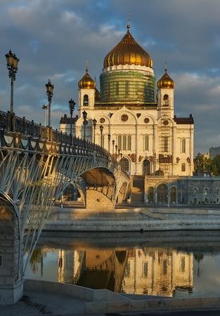 La Cattedrale di Cristo Salvatore � una cattedrale di Mosca, Russia, sulla sponda settentrionale del fiume Moscova, a pochi isolati a sud ovest di Cremlino.
