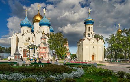 lavra: The Holy TrinitySt. Sergius Lavra Sergiev Posad Moscow district Russia.
