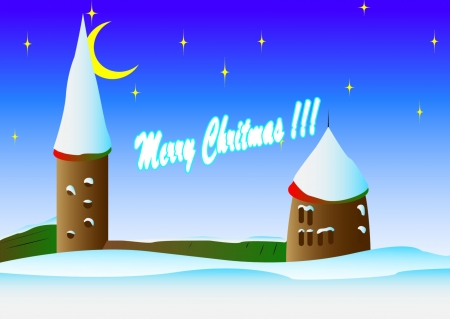 merry christmas Stock Vector - 16255515