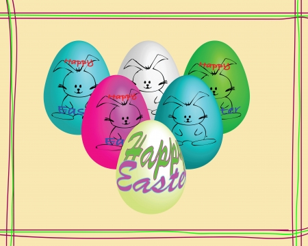 Easter egg Stock Vector - 17349716