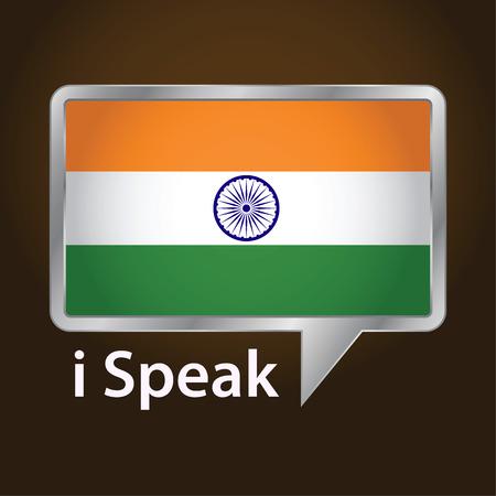 hindi: Vector stock of India flag inside speech bubble, Speaking Hindi language Illustration
