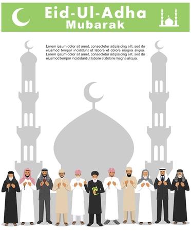 이슬람 휴가 Eid 알 - Adha. 희생의 향연. 다른 서기도 아랍 사람과 전통적인 아라비아 옷에 (서) 물라. quran와 함께 Mufti. 모스크와 대성당의 실루엣