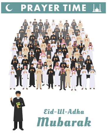 이슬람 휴가 Eid 알 - Adha. 희생의 향연. 이슬람 사람들 손에 구슬 함께 서기도. quran와 함께 Mufti. 모스크와 대성당의 실루엣입니다. 벡터 일러스트 레이  일러스트