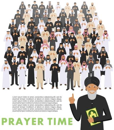 기도 시간. 다른 서기도 이슬람 아랍 사람과 전통적인 아라비아 옷에 (서) 물라. quran와 함께 Mufti. 손에 구슬과 이슬람 남자기도합니다. 모스크와 대성