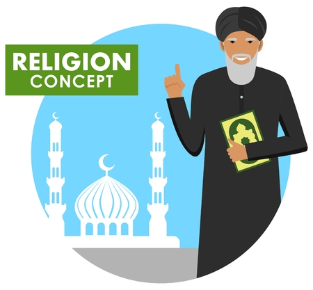 Koran 아이콘이있는 물라.