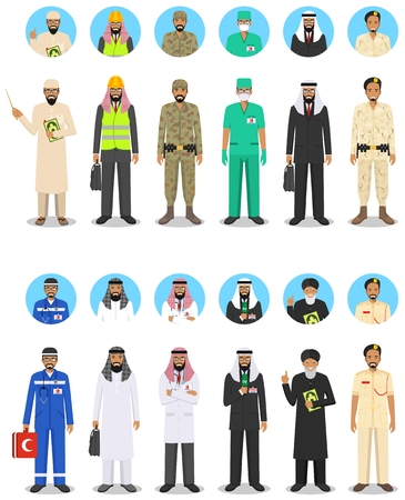 Set of different occupations icon.