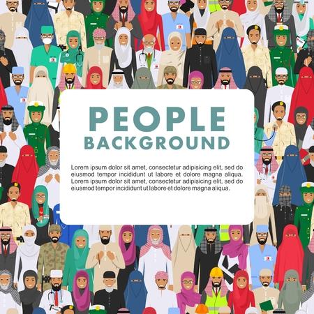벡터 원활한 패턴 아랍 남성과 여성의 그룹 함께 서 다른 직업입니다.